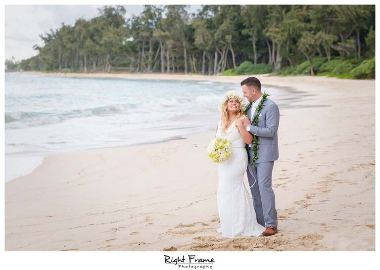 Hale Koa Estate Wedding | Hauula